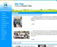 บริษัท มิตรผลวิจัย พัฒนาอ้อยและน้ำตาล จำกัด  - mitrpholresearch.com