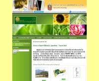 โครงการ สุขอนันต์ โรแยล ฮิลส์                             - sukananroyalhill.net