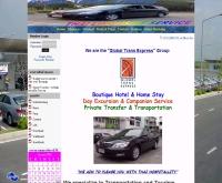 โกลบอลทรานส์เอ็กซ์เพรสไทย - gtethai.com