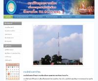สถานีวิทยุกระจายเสียงพระพุทธศาสนาวัดนายโรง - watnairong.net