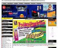 พิมพ์ป้ายดอทคอม - pimpai.com