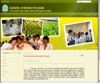 Tropical Agriculture Kasetsart University  - taip.agr.ku.ac.th