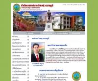 เทศบาลตำบลสุวรรณภูมิ - suwannaphummunic.go.th