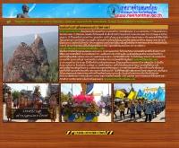 เทศบาลตำบลนครไทย - nakhonthai.go.th
