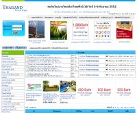 งานไทยเที่ยวไทย ออนไลน์ - thailandtravelexpo.com