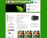 กรีนอาร์โอเซิร์ฟ - greenroserv.com