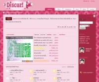 เอทูโค๊ดดอทคอม - a2code.com