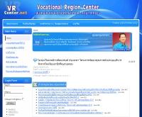 สมาคมโรงเรียนอาชีวศึกษาเอกชนกลุ่มภาคกลาง - vrcenter.net