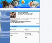 สำนักงานจัดหางานจังหวัดสมุทรปราการ - spkjob.com