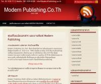 ศูนย์แปลเอกสาร และสิ่งพิมพ์ Modern Publishing - modernpublishing.co.th