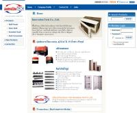 บริษัท อินโนเวชั่นเทค จำกัด - innovation-tech.com