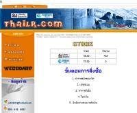 ThaiLR - thaiLR.com