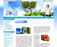 ชิเอ็กเซอร์ไซด์ - chi-exercise.com