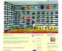 บริษัท อินเชน จำกัด - inchange-safetyproducts.com