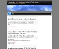 กระแส - krasae.com