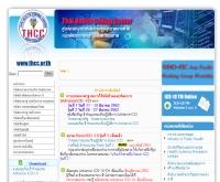 กลุ่มพัฒนามาตรฐานรหัสด้านสุขภาพ - thcc.or.th
