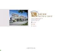 บริษัท เสรี แฟคตอรี่ แลนด์ จำกัด - sereefactory.com