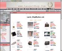 ลอรอลช้อปดอทคอม - LaurelShop.com