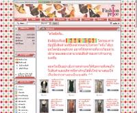 แฟชั่น1ไพร์ส - fashion1price.com