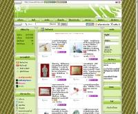 อาร์ตชูดอทคอม - artchoo.com