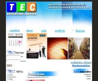 ศูนย์แนะแนวการศึกษาและกวดวิชาด้านสายอาชีพภาคเหนือ - tectraining.net