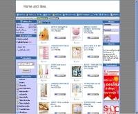 โฮมแอนด์ไอเดีย - homeandidea.com