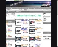 โกฟอร์เจ็ท - goforjet.net