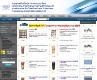ร้านณรงค์ชัย - narongchai.com