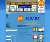 ม่านกมล - mankamon.com
