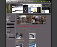 เจี้ยบกัน - jeanbbgun.com