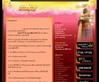 ผลบุญ - ponboon.com