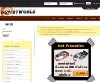Rc-ToyWorld.com - rc-toyworld.com