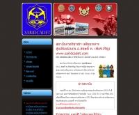 สถาบันกวดวิชาเข้า เตรียมทหารศูนย์ข้อสอบ - saridcadet.com