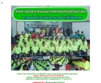 โรงเรียนวังโป่งพิทยาคม - wppwangpong.com
