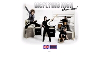 McFLY-ing High Thailand - mcflying-high.net