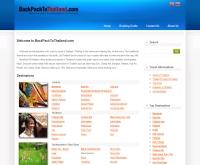 แบ็คแพ็คทูไทยแลนด์ - backpacktothailand.com