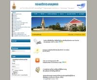 กองบริหารงานบุคคล มหาวิทยาลัยเทคโนโลยีราชมงคลธัญบุรี - ped.rmutt.ac.th