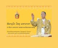โรงเรียนวัดแจ้ง  - watjang.ac.th