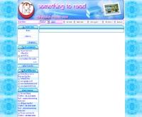 บริษัท ซัมธิงค์ ทู รีดด์ จำกัด - somethingbooks.com
