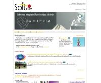ห้างหุ้นส่วนจำกัด ซอฟท์อินบิส - softinbiz.com