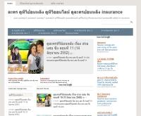 ดูทีวีออนไลน์ ดูทีวีผ่านเน็ต - thaiviewboard.com
