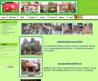 แสงเกษตรพันธุ์ไม้ - sangkaset.com