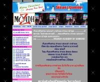 สถาบันสอนเสริมสวยโมสาช อะคาเดมี่ - mozadh.com