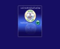 องค์การบริหารส่วนตำบลท่าแพ - tapae.net