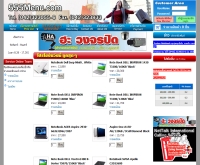 ห้าห้าห้าเมนูดอทคอม - 555menu.com