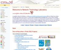 หน่วยปฏิบัติการวิจัยเทคโนโลยีเครือข่าย  - ntl.nectec.or.th