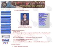 ตำรวจภูธรจังหวัดปราจีนบุรี - prachinburi.police.go.th