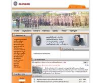 สถานีตำรวจภูธรชนแดน - chondaen.phetchabun.police.go.th