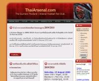 ThaiArsenal.com - thaiarsenal.com