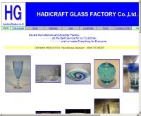 บริษัท แฮนดิคราฟท์ กลาส แฟคตอรี่ จำกัด - handicraft-glass.co.th